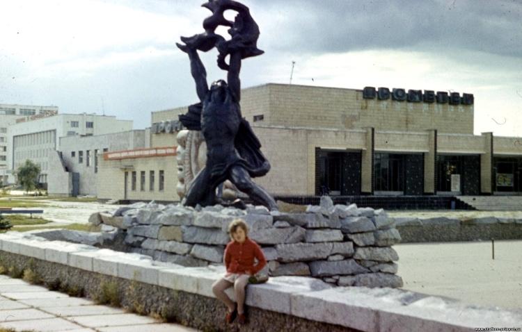 Кинотеатр Прометей в Припяти, 1980-е