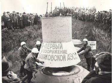 balakovskaya_aes6