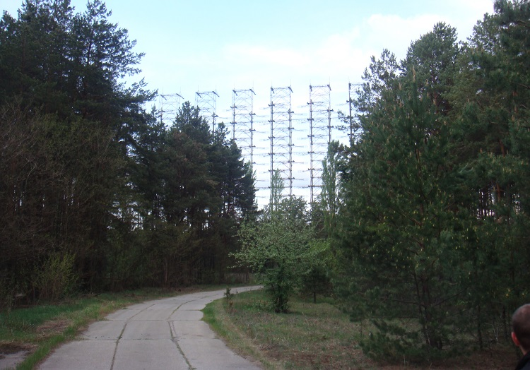"""Объект """"Дуга"""" в Чернобыле"""