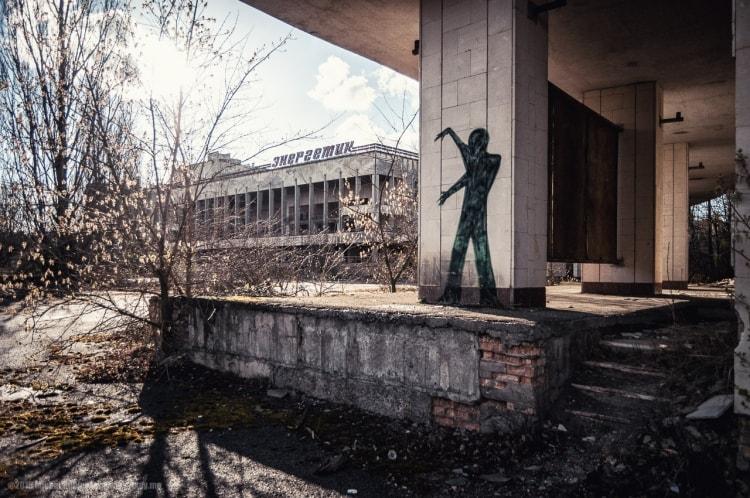 Как попасть в Чернобыль - город Припять