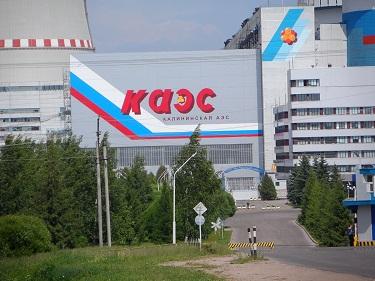 kalininskaya_aes2