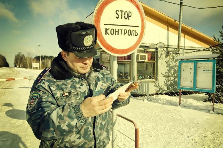 Пропускной пункт в Припяти