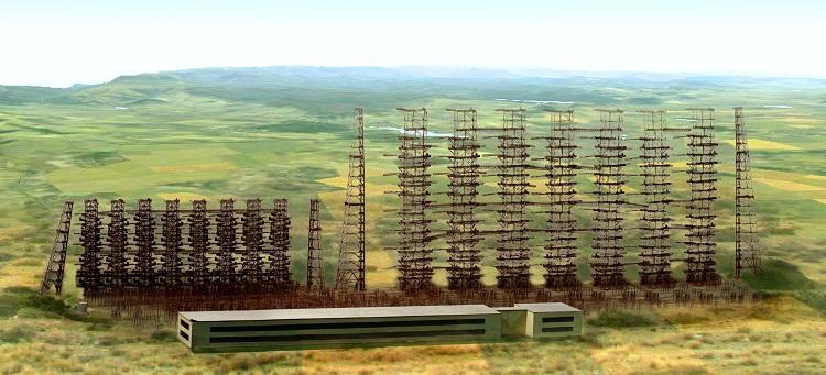 Секретный объект в Чернобыле
