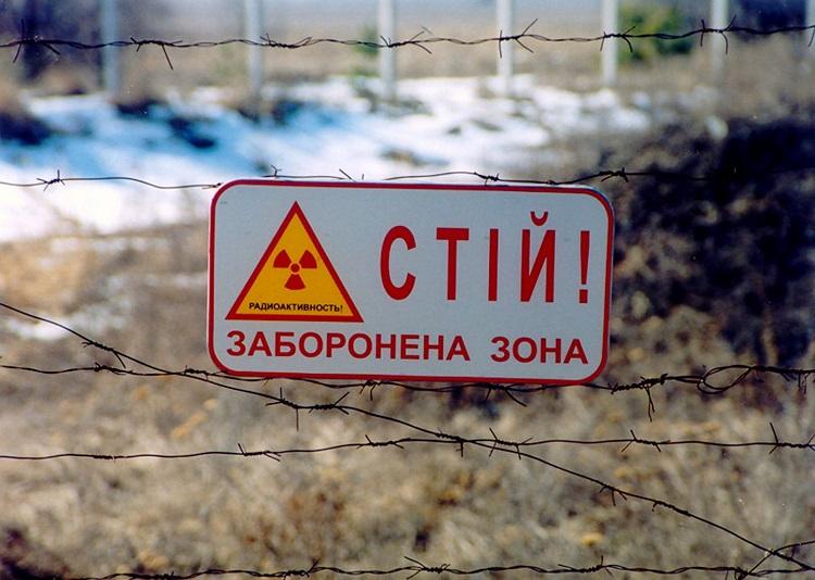 kОхраняемая территория в Припяти