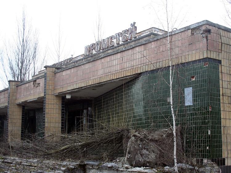 Кинотеатр Прометей, Припять, наши дни