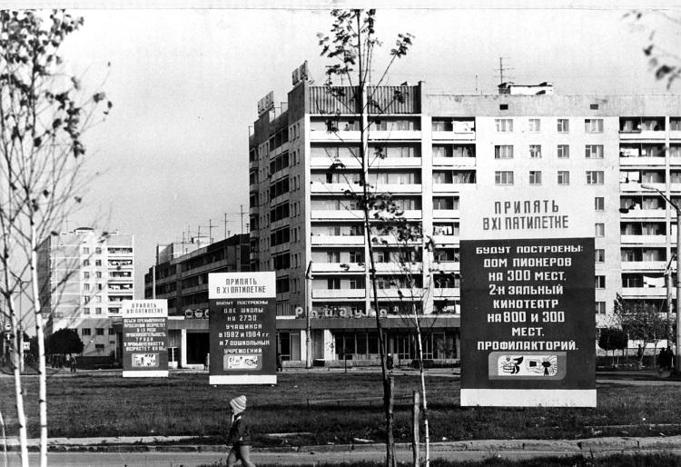 pripyat_do_avarii11