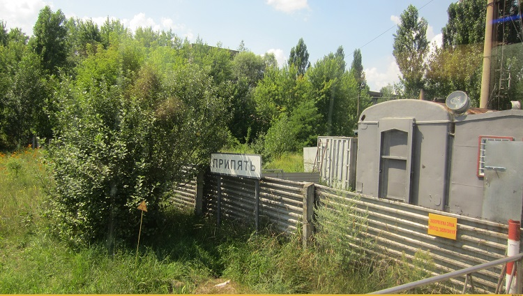 yekskursiya_v_pripyat20