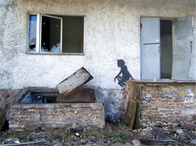 Пустые дома в Зоне отчуждения