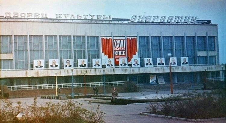 yekskursiya_v_pripyat4