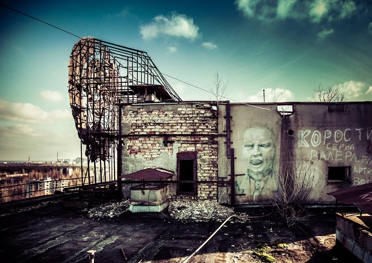 Графити на разрушенном здании