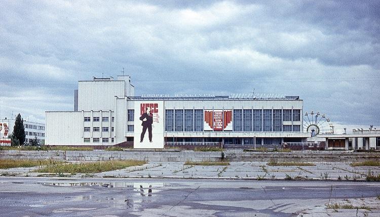 Дом культуры Энергетик в Чернобыле