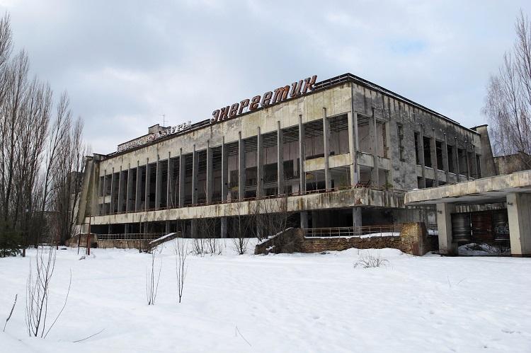 dk_yenergetik_pripyat1