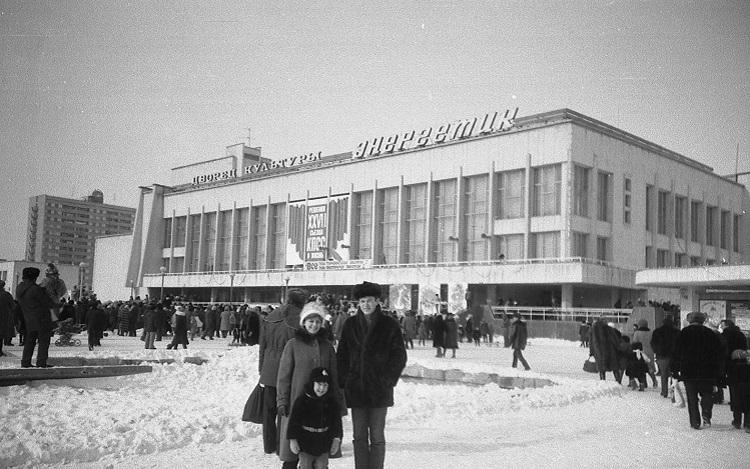 dk_yenergetik_pripyat3