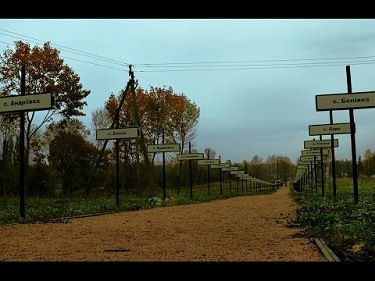 virtualnye_progulki_po_chernobylyu2