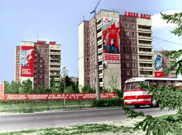 Автобус на улице Припяти