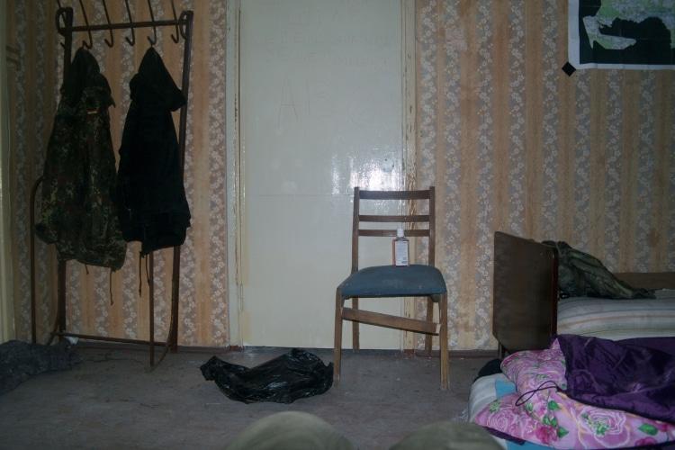 Временная квартира сталкера