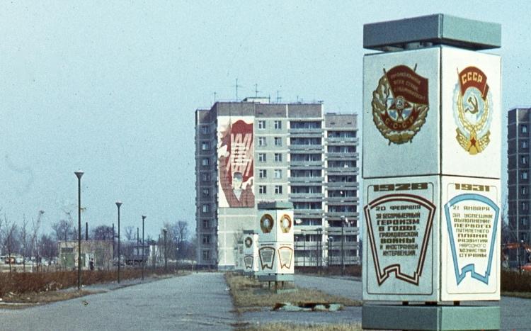 Проспект в Припяти до катастрофы