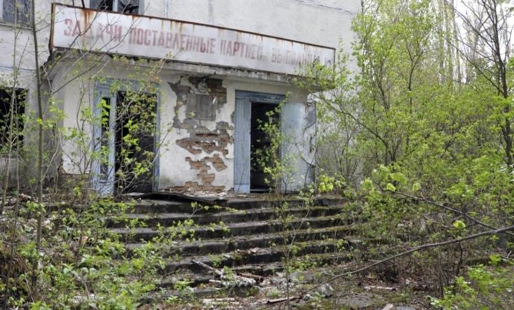 В Припяти