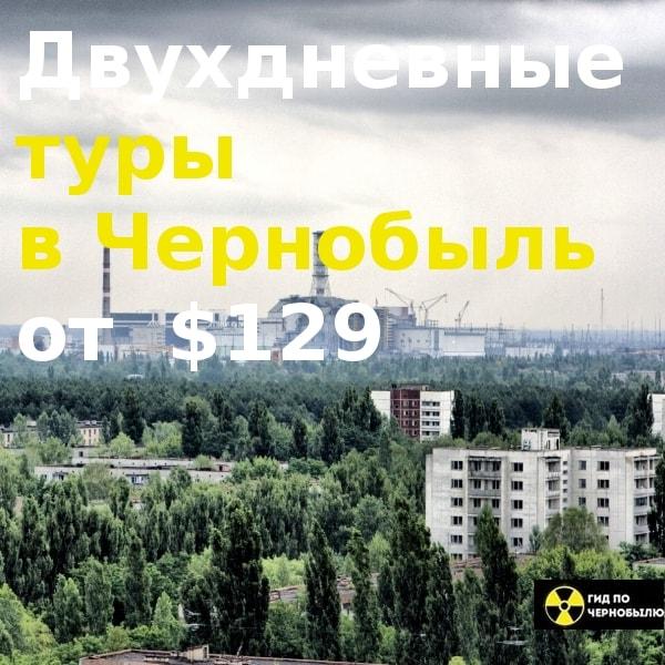 Развитие фотографии в беларуси