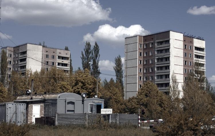 Город Припять летом