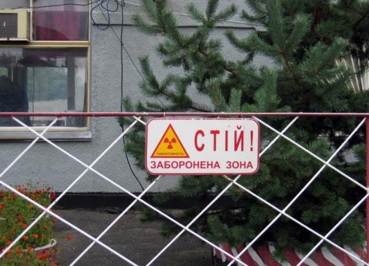 Предупреждение на КПП