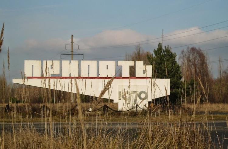 Экскурсия в Припять из СПб Цена поездки сегодня