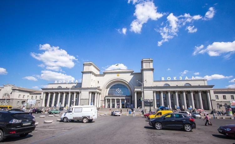 Вокзал Днепропетровска