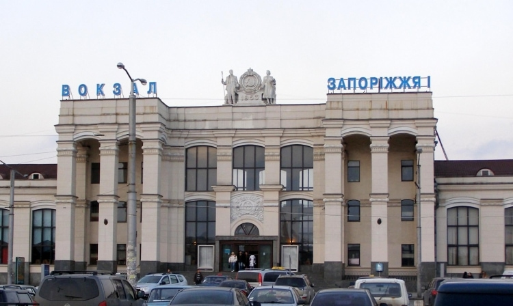 Вокзал в Запорожье