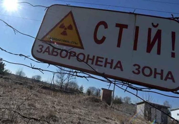 Чернобыльская АЭС, запретная территория
