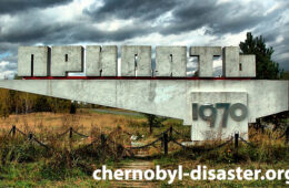 Pripyat Chernobyl. Ghost city