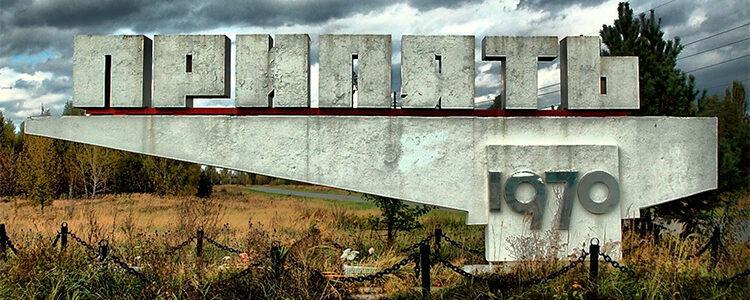 Pripyat Chernobyl. Ghost city