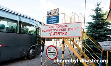 Visit Chernobyl