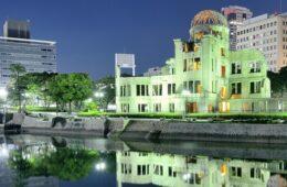 hiroshima_hotels