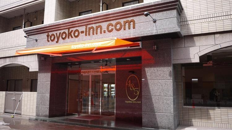 hiroshima_hotels9