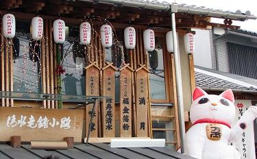 hiroshima_museum8