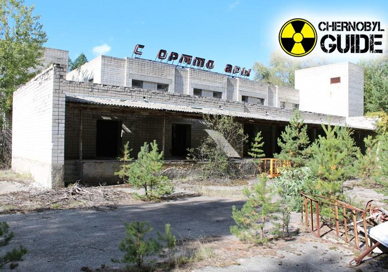 Photos of Pripyat