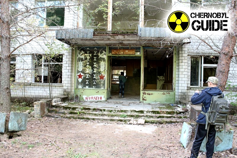 Photos of Pripyat
