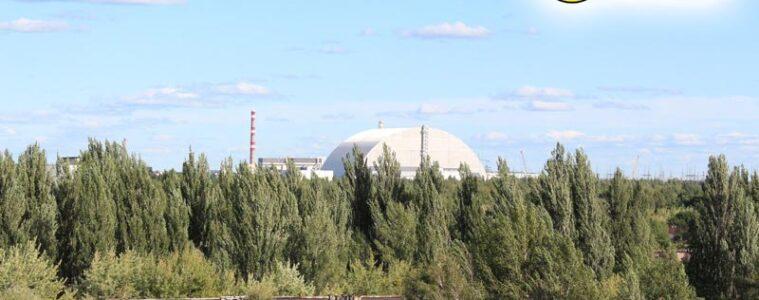 Foto di Chernobyl radioattivo