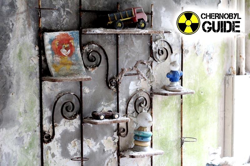 Ukrainian Chernobyl in pictures