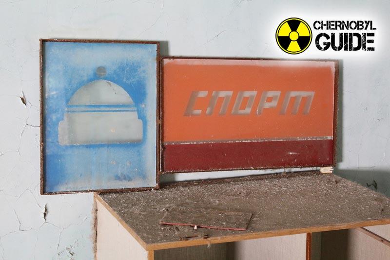 Foto dalla città di Pripyat a Chernobyl
