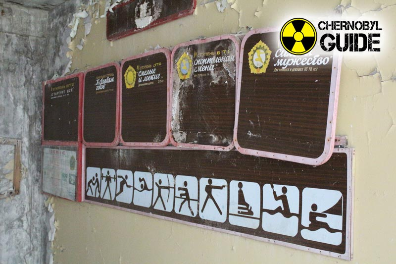 Immagini di Chernobyl dopo l'esplosione della quarta unità di potenza della centrale nucleare