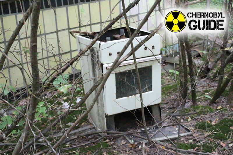 Fotos de Chernobyl, Ucrania