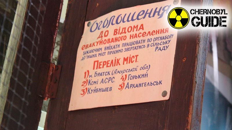 Pictures of the exclusive exhibits of the Chernobyl Museum