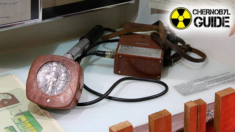 Photo of things from the Chernobyl Museum