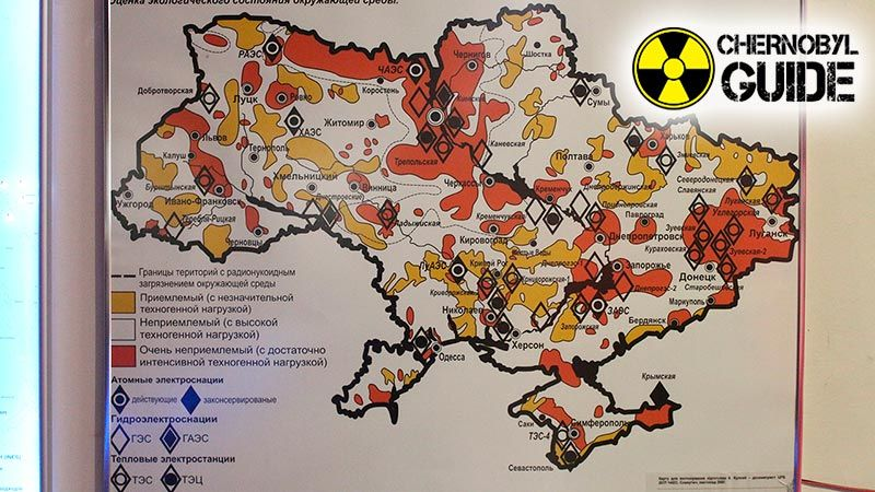 Photos taken at the Chernobyl Museum