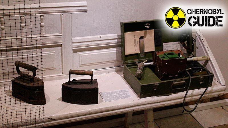 chernobyl museum kiev opening hours