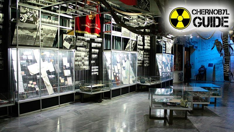 Photo of the Chernobyl Museum in Kiev