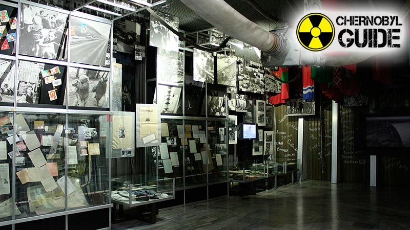 Museum dedicated to Chernobyl, photo