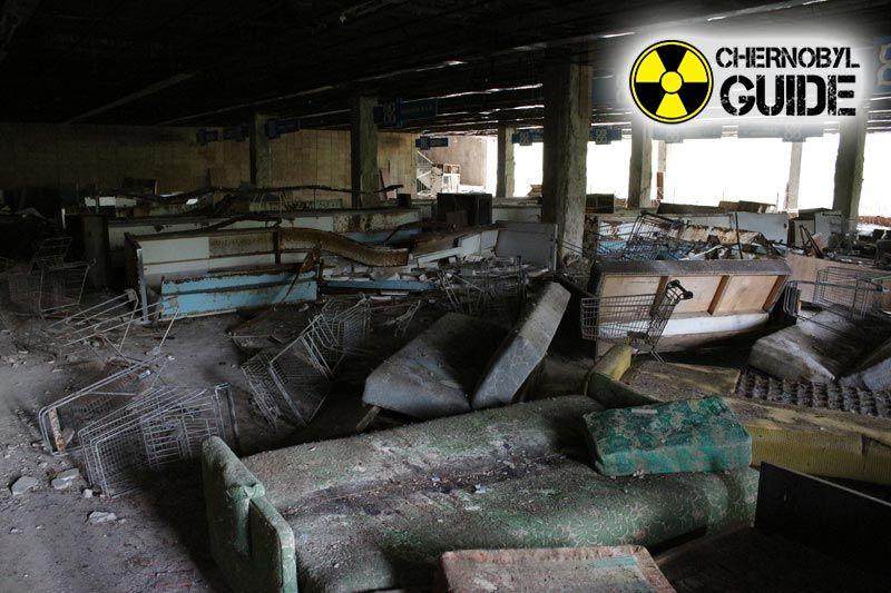 Chernobyl today, photo