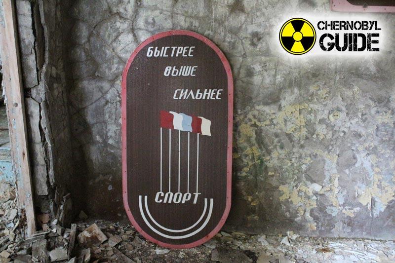 La città di Pripyat come conseguenza del disastro a Chernobyl, foto